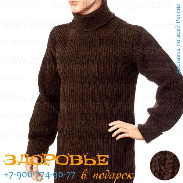 Женские свитера купить интернет магазин