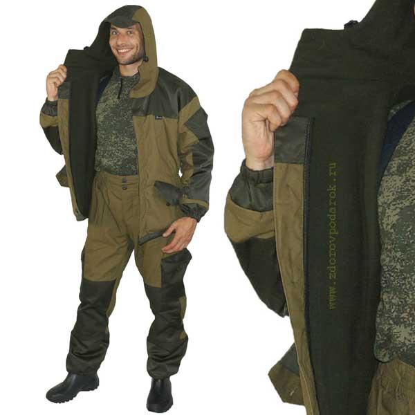 Весенний костюм брюки и куртка доставка