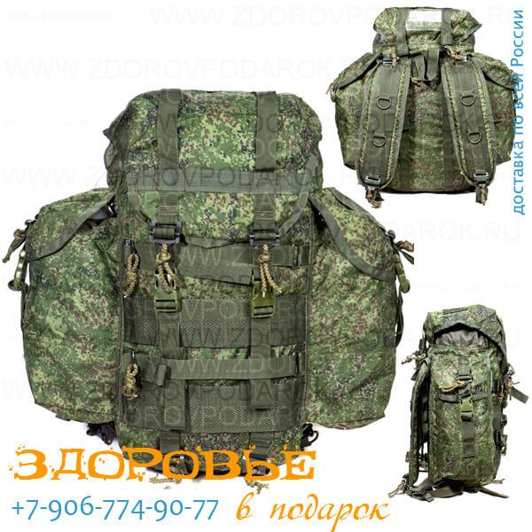 Военный Рюкзак Российского Производства