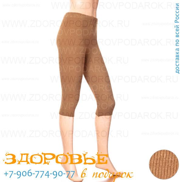 Нижнее белье из верблюжьей шерсти купить - photo#32