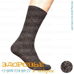 Носки из шерсти альпака и собачьей шерсти