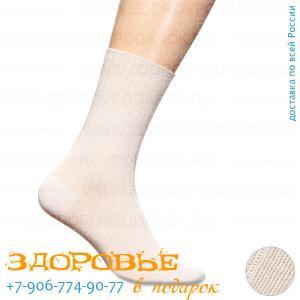 Носки без резинки для диабетиков, с ионами серебра (черные, серые, белые, бежевые)