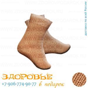 Носки детские из чистой верблюжьей шерсти, для самых маленьких