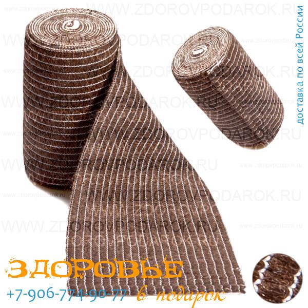 Бинт эластичный из верблюжьей шерсти компрессионный (Лента эластичная 1.5м)
