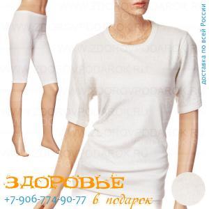 Термобелье из белой ангоры, футболка и бриджи