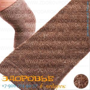 Наколенник/налокотник эластичный вязанный из верблюжьей шерсти №1,№2