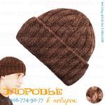 Шапка и шарф из верблюжьей шерсти (комплект)