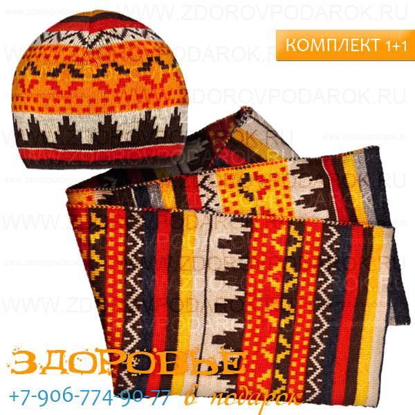 Шапка и шарф с орнаментом (комплект)