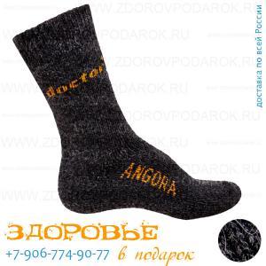 Носки из мохера, темно-серые
