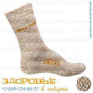 Носки мохеровые, бежевые