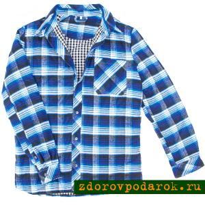 Рубашка утепленная стеганая, на подкладке из верблюжьей шерсти, синяя