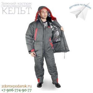 Зимний костюм КЕЛЬТ