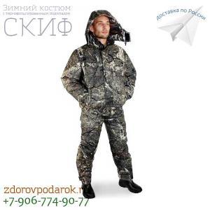 Зимний костюм СКИФ