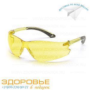 Очки защитные Pyramex Itek желтые