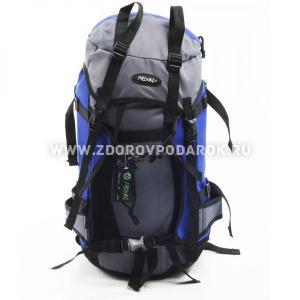 Рюкзак Маршрутный 45 Синий