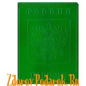 Обложка для паспорта, Герб и гимн России, тисненая кожа, цвет зеленый