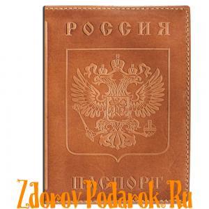 Обложка для паспорта, Герб и гимн России, тисненая кожа, цвет рыжий