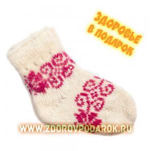 Носки шерстяные белые с завитушками