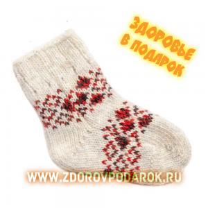 Носки шерстяные с ромбиками