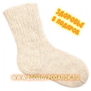Мужские шерстяные носки белого цвета