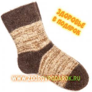 Мужские шерстяные носки рыжие