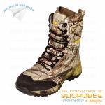 Обувь для охотников и рыбаков