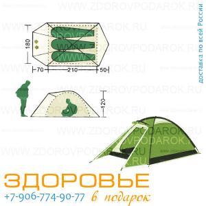 Палатка трехместная с тамбуром, ширина 180см