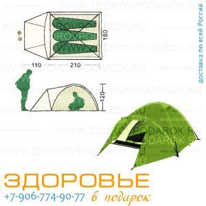 Палатка трехместная с большим тамбуром, ширина 180см