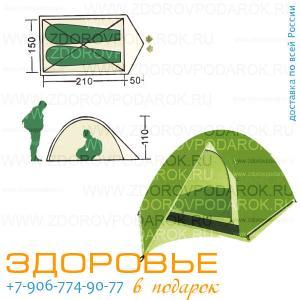Палатка двухместная полусфера, ширина 150см