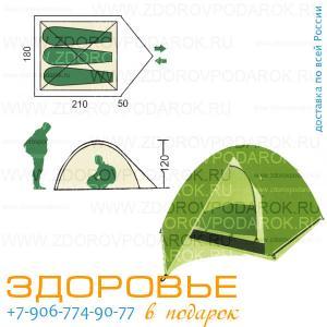 Палатка трехместная полусфера, ширина 180см
