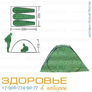 Палатка трехместная быстросборная, ширина 200см