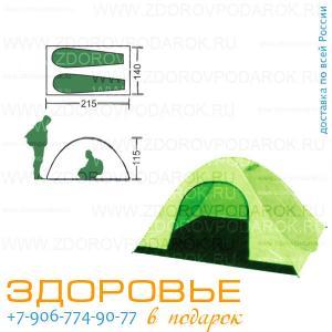 Палатка двухместная быстросборная, ширина 140см