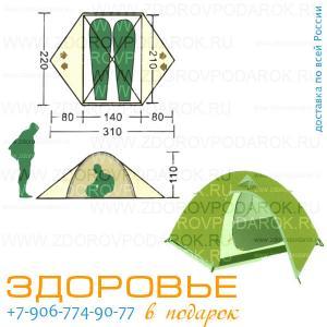 Палатка двухместная полусфера с двумя входами, ширина 140см