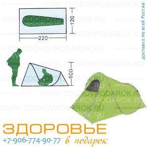 Палатка одноместная быстросборная, ширина 120см