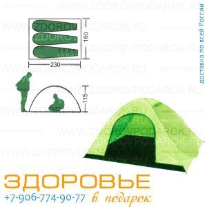 Палатка трехместная быстросборная, ширина 180см