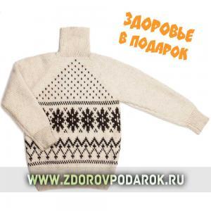 Белый мужской свитер крупной вязки со скандинавским орнаментом