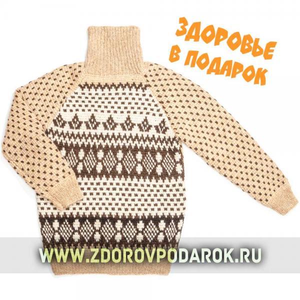 Детский Пуловер С Косами С Доставкой