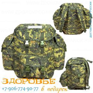 Рюкзак гражданский 25л из рюкзачной ткани Цифра