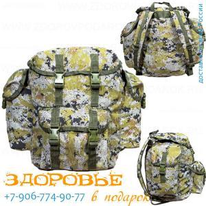 Рюкзак гражданский 25л из рюкзачной ткани Сумрак