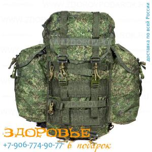 Рюкзак тактический 35л рюкзачная ткань