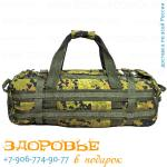 СТ80 Сумка транспортная 80л из рюкзачной ткани Точка-4