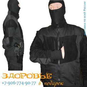 Куртка флисовая теплая «Автоном-2» из полара, с накладками рип-стоп