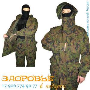 Куртка демисезонная ДКС, утепленная флисом, из ткани рип-стоп