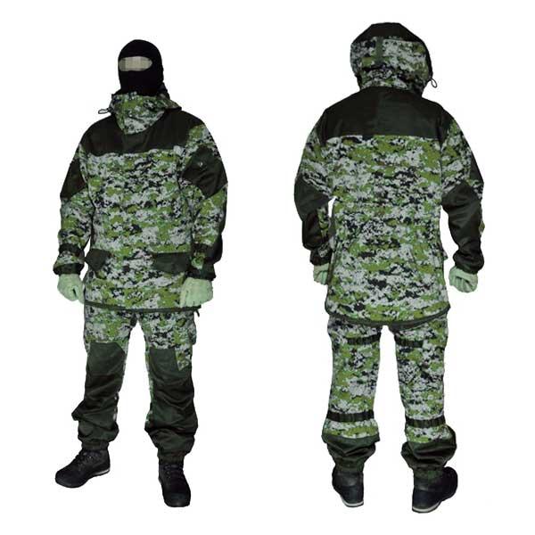 Костюм Горный-3 утепленный «Горка»