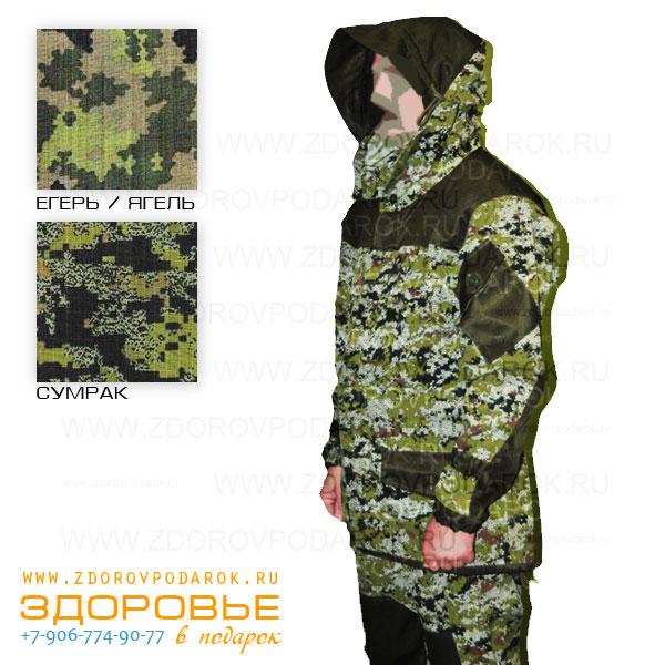 Костюм Горный-3 ветрозащитный «Горка»