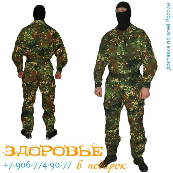 Костюм тактический Командор рип-стоп