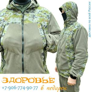 Куртка флисовая легкая «Подгорка» с капюшоном, с накладками
