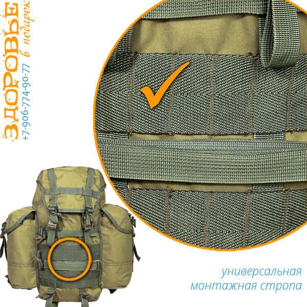 Рюкзак крепление для спальника школьный рюкзак mymy
